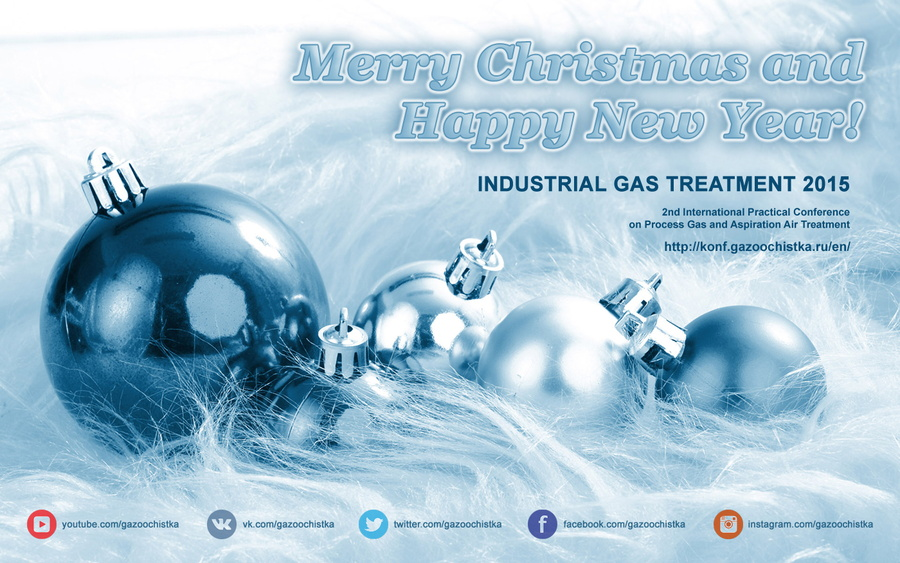 Take congratulations with Christmas and New Year 2015 from the organizing committee of the INDUSTRIAL GAS TREATMENT 2015 conference