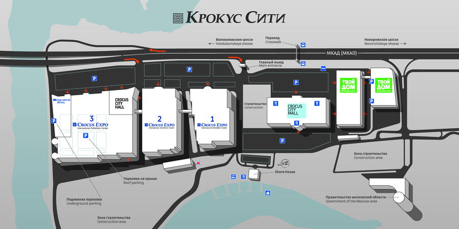 How to get to the venue of the INDUSTRIAL GAS TREATMENT 2015 conference — Crocus Expo exhibition center
